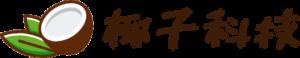 椰子软件 Logo